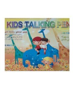 Kids Talking Pen