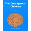 the-courageous-children-ayesha-abdullah-scott