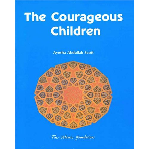 the-courageous-children-ayesha-abdullah-scott