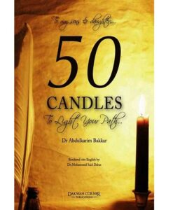 50 Candles to Light your Path: To My Sons and Daughters