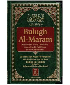 Bulugh Al-Maram: Attainment of the Objective According to Evidence of the Ordinances