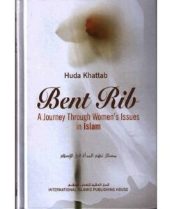 Bent Rib By Huda al-Khattab