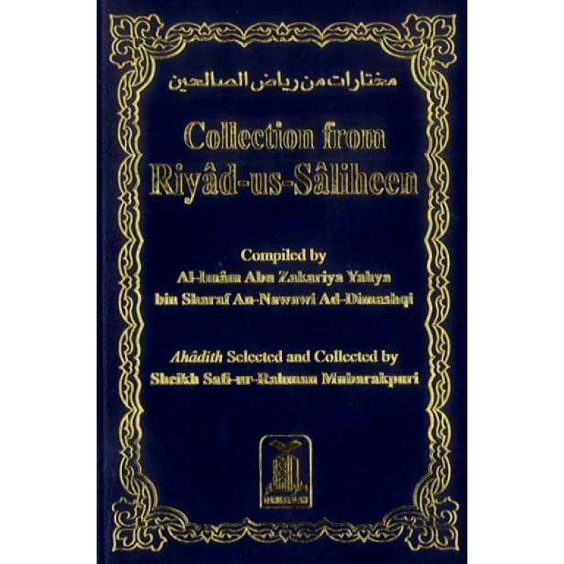 Collection from Riyad-us-Saliheen (Pocket Size)