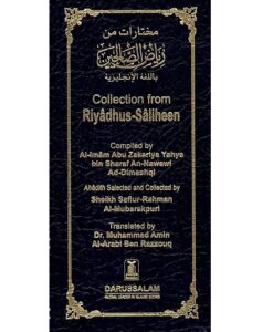 Collection from Riyad us Saliheen (Longsize)