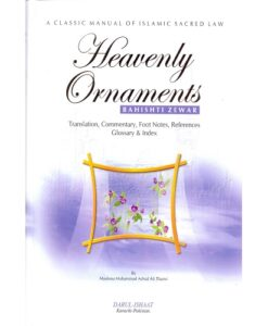 Heavenly Ornament by Shaykh Ashraf Ali Thanwi