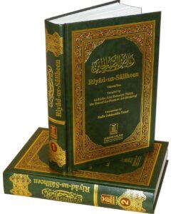 Riyad-us-Saliheen (2 Volumes) By Al-Imam Abu Zakariya Yahya