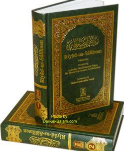 Riyad Us-Saliheen