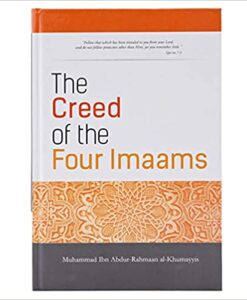The creed of the four imams
