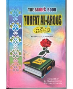 The Bride's Boon, Tuhfat Al-Arous by Mahmoud M Al-Istambulli