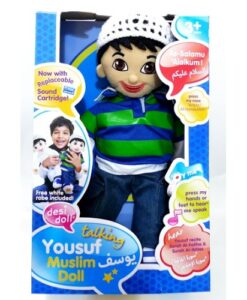 YOUSUF - TALKING MUSLIM DOLL