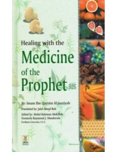 healing-with-the-medicine-of-the-prophet-pbuh