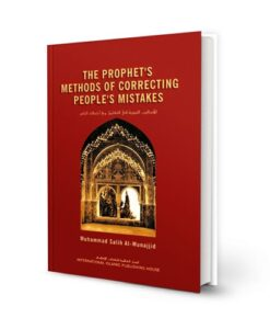 The Prophet's Methods of Correcting People's Mistakes by Muhammad Salih al-Munajjid