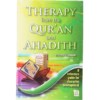 therapy-from-the-quran-and-ahadith-1