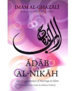 Adab Al-Nikah: The Proper Conduct of Marriage in Islam (Al-Ghazzali)
