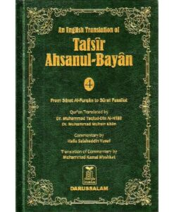 Tafsir Ahsanul-Bayan: An English Translation (4 Volume Sets)