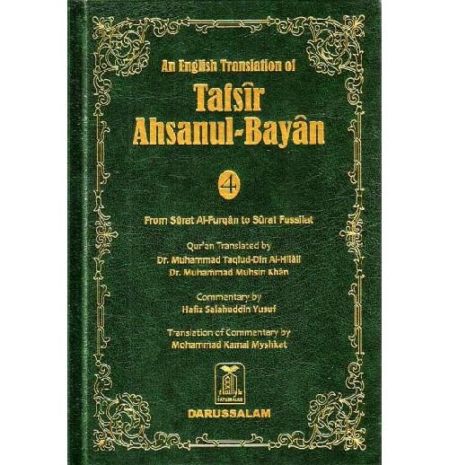 Tafsir Ahsanul-Bayan: An English Translation (4 Volume Sets)