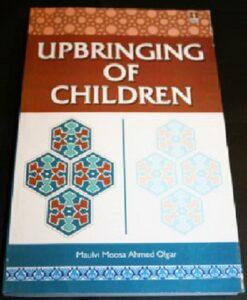 Upbringing_of_Children2