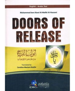 Doors of release by dki
