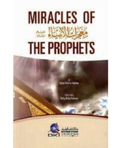 Miracles of the Prophets by Abdul Munim Hashmu