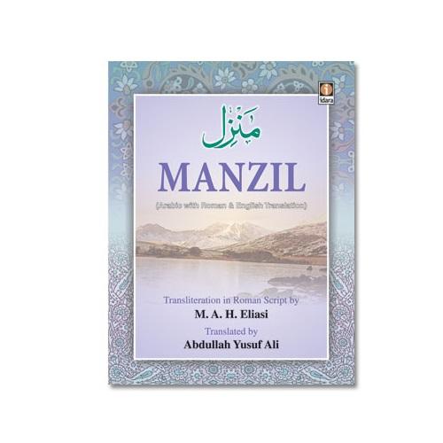 "Manzil (Arabic with Roman and English Translation) Pocket Size (Abdullah Yusuf Ali and M.A.H. Eliasi) 3.25"" x 4.5"""