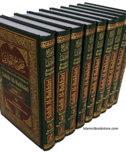 Sahih Al-Bukhari Arabic and English: Complete 9 Volume Set