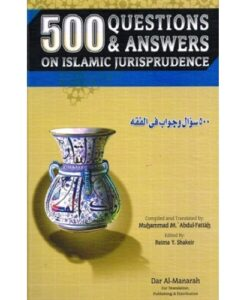 500 Questions & Answers on Islamic Jurisprudence By Muhammad M. Abdul-Fattah
