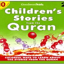 Childrens-Stories-from-the-Quran-Coloring-Books-2