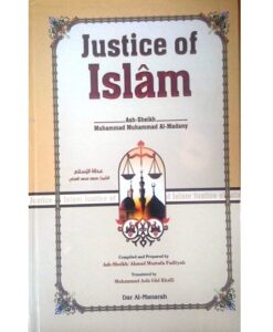 Justice of Islam By Dar Manarah