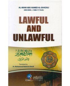 Lawful and Unlawful Al-Imam by Abu Hamed Al-Ghazali