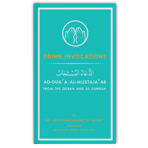 Prime Invocations Ad-Dua'a Al-Mustaja'ab from The Qur'aan & As Sunnah