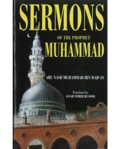 Sermons of the Prophet Muhammad (peace be upon him)