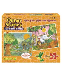 The First Man and Woman (2 puzzle box set) Quran Stories for Little Hearts
