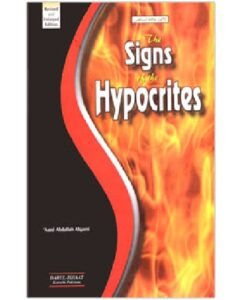 The Signs of the Hypocrites