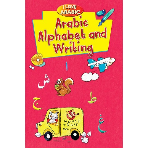 Arabic Alphabet and Writing