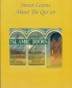 Imran Learns About the Qur'an by sajda Nazlee