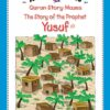 Quran Story Mazes, The Story of Prophet Yusuf