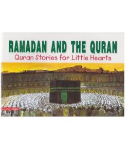 Ramadan and the Quran by Saniyasnain Khan