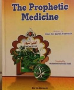 The Prophetic Medicine by Ibn Qayyim al Jawziyya (Author)