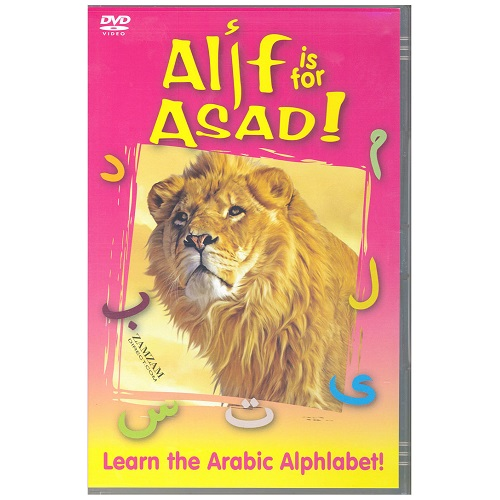 Alif for Asad ! Learn the Arabic Alphlabet.