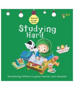 Akhlaaq Bilding Series- Studying Hard