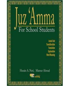 Juz Amma For School Students