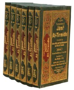 English Translation of Jami At-Tirmidhi