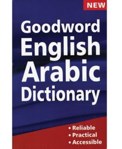 Goodword English Arabic Dictionary By Rashid Harun