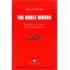 The Noble Words: Remembrance and Prayers of the Prophet Muhammad