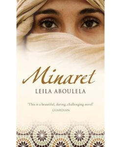 leila-aboulela-book-minaret