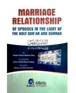 Marriage Relationship of Spouses in the Light of the Holy Qur'an and Sunnah