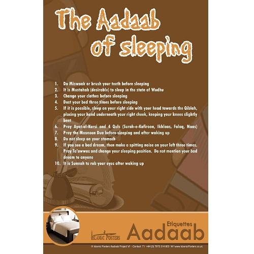 The Aadaab of sleeping