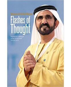 Flashes of Thought: Inspired by a dialogue at the Government Summit 2013 Papercover