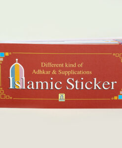 Islamic Stickers: Different Kind Of Adhkar & Supplication