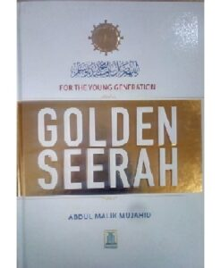 For the Young Generation: Golden Seerah
